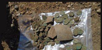 Coins - Image: Reading Borough Council